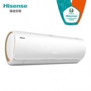 Hisense 海信 KFR-33GW/EF20A1 新一级能效 壁挂式空调 1.5匹1899元包邮(需19元定金,16日付尾款)