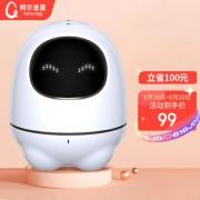 iFLYTEK 科大讯飞 阿尔法蛋 TYS1 智能机器人 白色