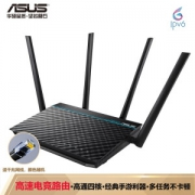 ASUS 华硕 RT-ACRH17 1700M 千兆双频 WiFi 5 家用路由器269元包邮(需用券)