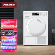 Miele 美诺 TDB120 WP C 热泵烘干机 7kg