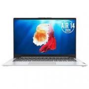20点:Lenovo 联想 小新Air 14 2020 14英寸笔记本电脑(i5-1035G1、16GB、512GB、MX350)4599元