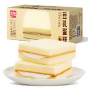 PANPAN FOODS 盼盼 豆乳蛋糕  608g¥9.36 比上一次爆料降低 ¥3.09