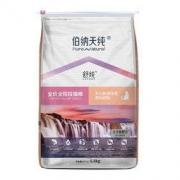 Pure&Natural 伯纳天纯 舒纯系列 三文鱼全阶段猫粮 6.8kg199元