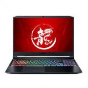 acer 宏碁 暗影骑士·龙 15.6英寸游戏笔记本电脑(R7-5800H、16GB、512GB、GTX1650、144Hz)5799元