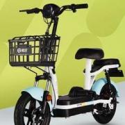 88VIP:哈啰棒途 小旋风 TDT-156Z 新国标电动自行车939元包邮