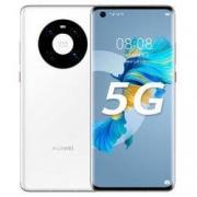 HUAWEI 华为 Mate 40 5G智能手机 8GB+256GB 釉白色 质保换新版5999元包邮