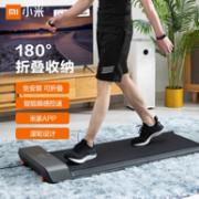 MIJIA 米家 WKG4001CN 家用智能折叠走步机