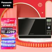 Panasonic 松下 NN-GF599M 变频微波炉 27L