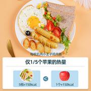 MUSCLE PRINCE 肌肉小王子 鸡肉肠12袋 300g¥9.93
