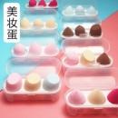 京东极速版:梦禾(Meng H) 美妆蛋混搭 3个盒装 颜色随机1.1元包邮