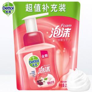 Dettol 滴露 泡沫洗手液樱桃芬芳 225ml 补充袋装