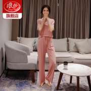 PLUS会员:Langsha 浪莎 H3034 女士家居服套装50元(需买2件,折合25元/件)
