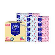 88VIP!Vinda 维达 甜心草莓超韧系列 抽纸 4层90抽20包 (195*133mm)