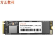 uFound N600系列 SSD固态硬盘 128GB149元包邮