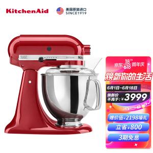 KitchenAid 凯膳怡 5KSM150PSCER 厨师机 4.8升
