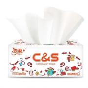 C&S 洁柔 婴儿餐巾纸 3层100抽 195*123mm 3包