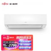 FUJITSU 富士通 ASQG12LMCA 三级能效 壁挂式空调 1.5匹2799元包邮(拍下立减)
