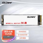 GLOWAY 光威 骁将系列-极速版 M.2 NVMe 固态硬盘 240GB184元包邮(需用券,需买2件,共368元)