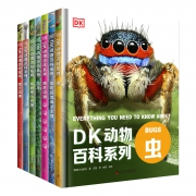 DK动物百科系列(全7册)