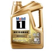 Mobil 美孚 0W-40 API SN PLUS级 全合成机油 4L¥569.00 比上一次爆料降低 ¥57
