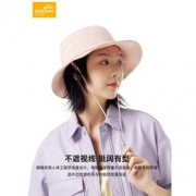 Ohsunny UPF50+时尚防晒渔夫帽 6色