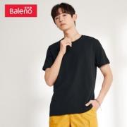 PLUS会员:Baleno 班尼路 88802215-N 情侣款纯色圆领T恤49.9元包邮(合16.63元/件)