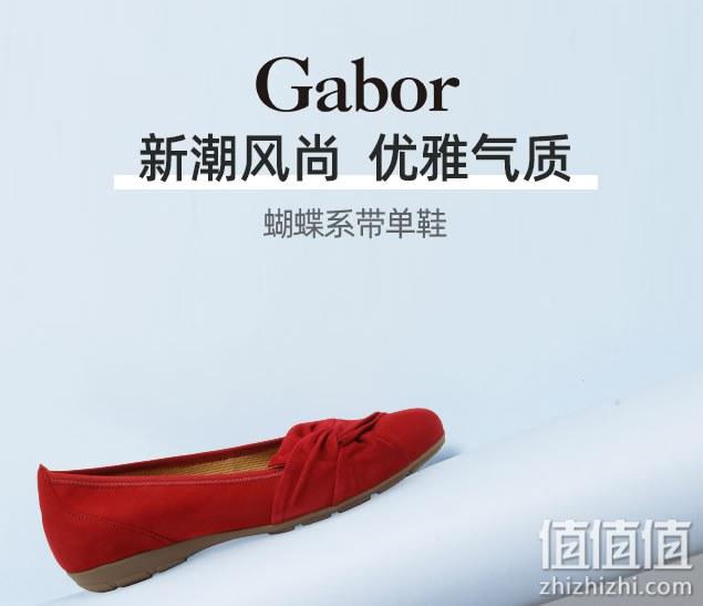 Gabor/嘉步是什么牌子?