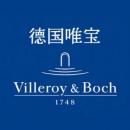 Villeroy & Boch是什么牌子?