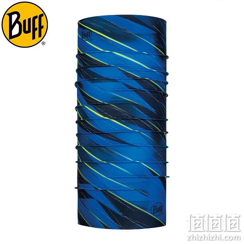 BUFF 抗UV防晒抑菌口罩