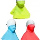 HOII 防晒遮阳面罩 全脸防护 骑行脸基尼