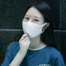KOKOROCARE 防紫外线防UV防尘可水洗冰丝凉感口罩 3只装