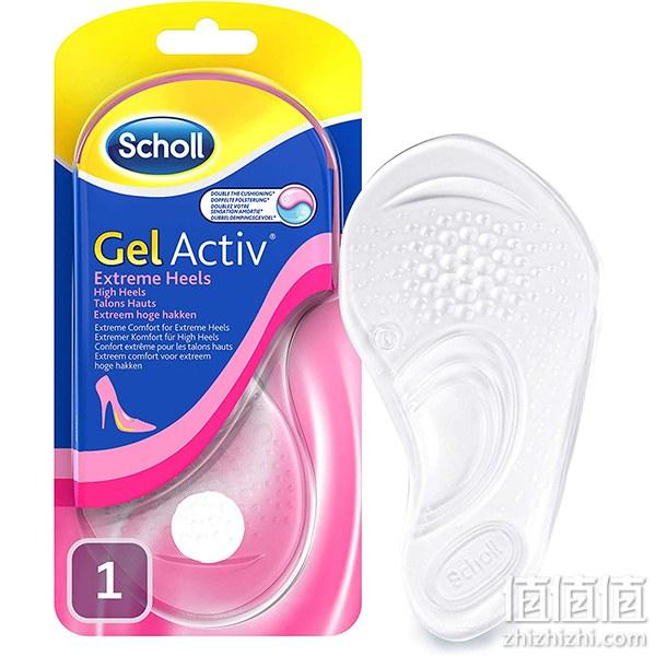Scholl 爽建 Gel Activ 弹性舒缓隐形鞋垫 高跟鞋专用