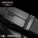 Dndersis 钨钢拉丝条纹皮带 110cm