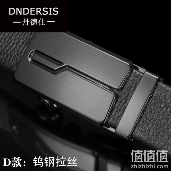 Dndersis 钨钢拉丝条纹皮带