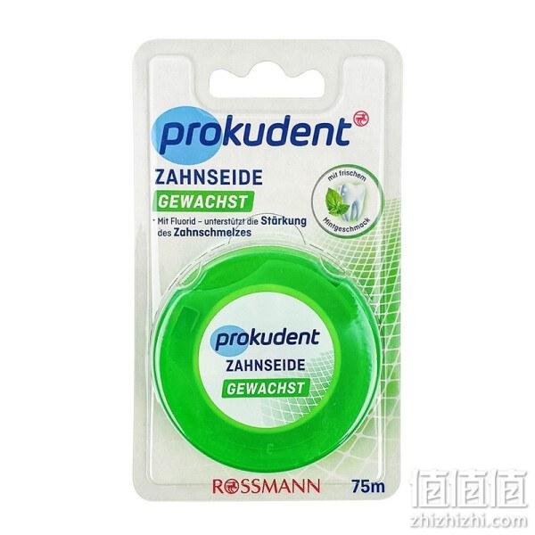 Prokudent 含氟洁牙线