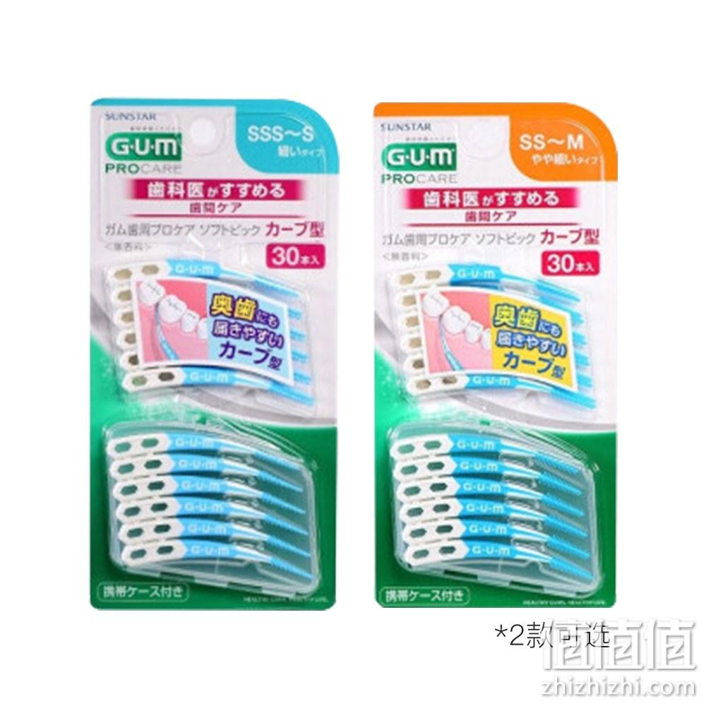GUM 康齿家活力护龈牙线棒