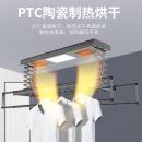 changhong 长虹 电动遥控升降晒衣机 吊顶式 照明+风干+烘干+消毒+负离子