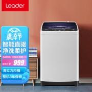 PLUS会员:Leader 统帅 TQB90-@BM7 波轮洗衣机 9kg944.05元
