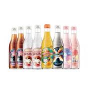 HANKOW ER CHANG 果汁汽水 275ml*8瓶¥18.95 2.5折 比上一次爆料降低 ¥18.74