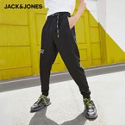 JACK&JONES 杰克琼斯 220214503 男士撞色束脚工装裤
