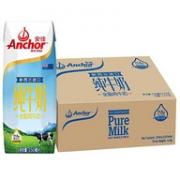 Anchor 安佳 全脂纯牛奶 250mlx24盒/箱plus会员64.9元