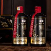 PLUS会员!MOUTAI 茅台 白金金质酒 九珍台 酱香型 53度 500ml*2瓶 礼盒双支装