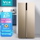 VIOMI 云米 BCD-456WMSD 单循环 风冷对开门冰箱 456L 星光金1879元