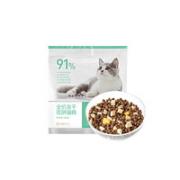 YANXUAN 网易严选 全期冻干双拼猫粮120g¥3.91 3.3折 比上一次爆料降低 ¥0.99