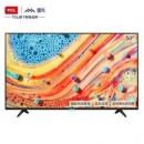 FFALCON 雷鸟 50S315C 4K液晶电视 50英寸1849元(需用券)
