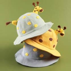 PLUS会员:HOCR 儿童卡通造型遮阳渔夫帽