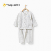 Tong Tai 童泰 婴儿长袖内衣套装