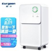 Eurgeen 欧井 OJ-128E 除湿机 2L 白色455.2元