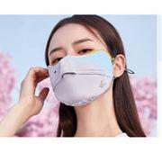 VVC 3d立体 防晒口罩¥15.00 1.7折