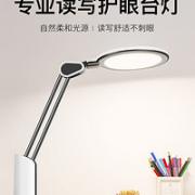 Liangliang 良亮 4308 国AA级LED护眼学生台灯 20W